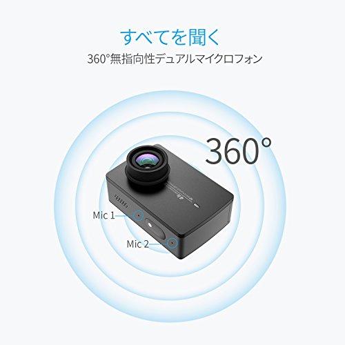 YI『4Kアクションカメラ』