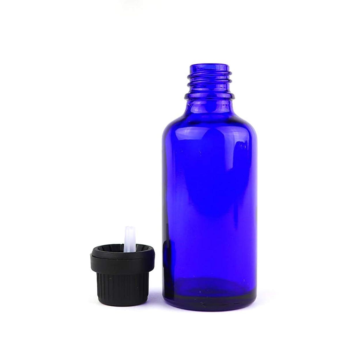 貼り直すパウダースピン遮光瓶 青色 50ml 37.5mm×91.5mm Φ10.5mm 1個入