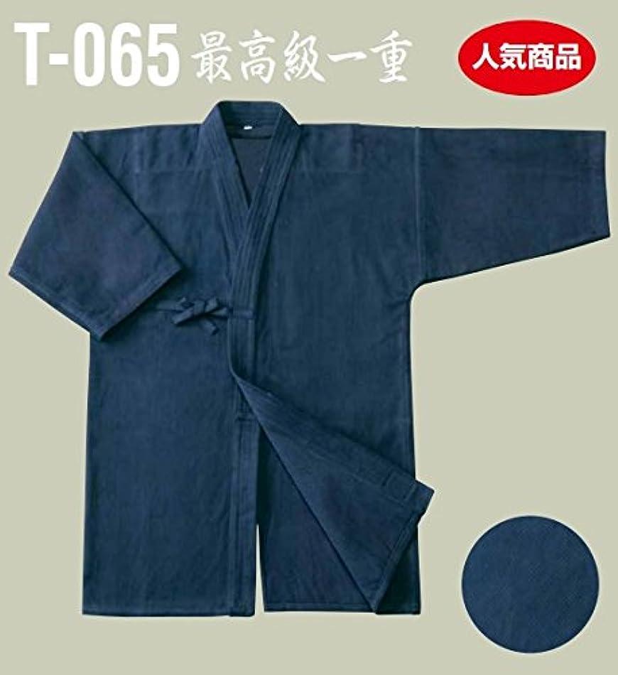 リラックス誤って小包ミツボシ 剣道 剣道衣 正藍染一重特製 T-065 3(L)サイズ (T-06503)