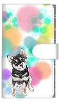 楽天モバイル Rakuten Hand 手帳型 スマホ ケース カバー 【ステッチタイプ】 YJ223 黒 柴犬 イヌ いぬ 水玉 かわいい 横開き UV印刷