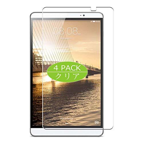 VacFun 4 Piezas HD Claro Protector de Pantalla Compatible con Huawei dtab Compact d-02H / MediaPad M2 8.0 801W 803L 8', Screen Protector Película Protectora (Not Cristal Templado) New Version