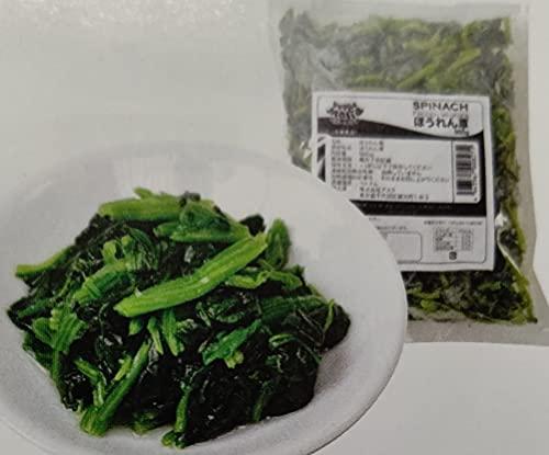 ほうれん草 500g×20P ベジーマリア 業務用 冷凍 ベトナム産 法蓮草 自然解凍