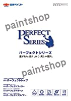 日本ペイント パーフェクトトップ 常備色(壁の色) 4kg 水性塗料 つや:つや有り ND-460