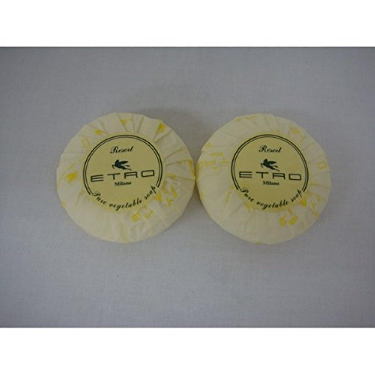 霧深いヒロインパノラマETRO エトロ ピュアベジタブルソープ 石鹸40g×2個