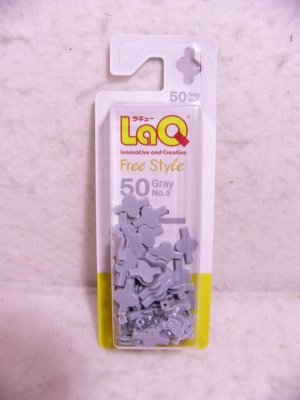 LaQ 補充用パーツ No.3