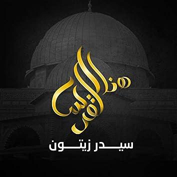Hona Al Quds