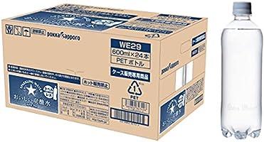 サッポロ おいしい炭酸水 ラベルレス 600ml ×24本
