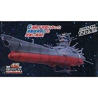 宇宙戦艦ヤマト 復活編 スーパーメカニクス ヤマト