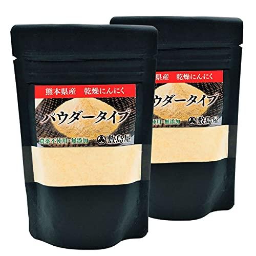 国産 乾燥にんにく 粉末 ガーリックパウダー 熊本県産 無添加 100% 50g×2袋