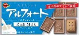 ブルボン アルフォートミニチョコレートリッチミルク 12個 ×10個