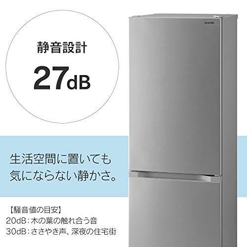 アイリスオーヤマ冷蔵庫231L霜取り不要BIG冷凍室70L幅54.5cmシルバーIRSN-23A-S