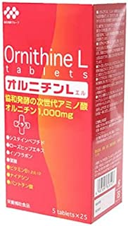 伸和製薬 オルニチンL 5粒×25袋入