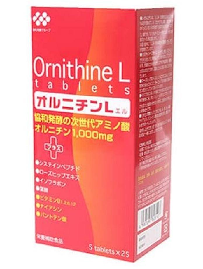 ポジティブ愛撫キー伸和製薬 オルニチンL 5粒×25袋入