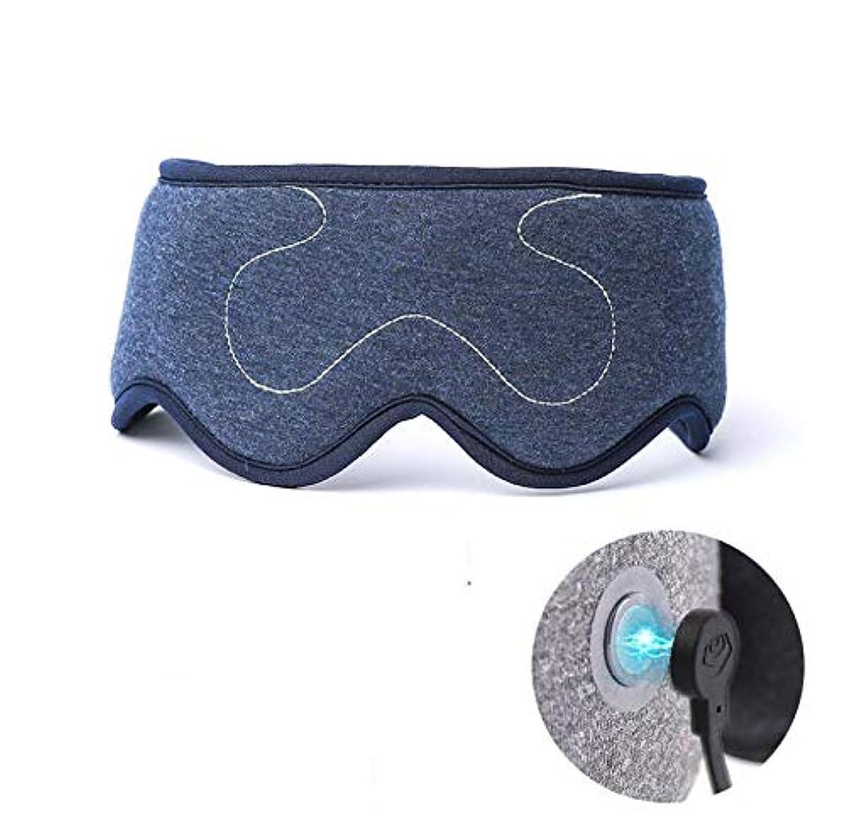 NOTE HANRIVER 2018目の疲れを軽減するために加熱蒸気を目隠しusb加熱暖房蒸気3 d大シェーディング睡眠マスク
