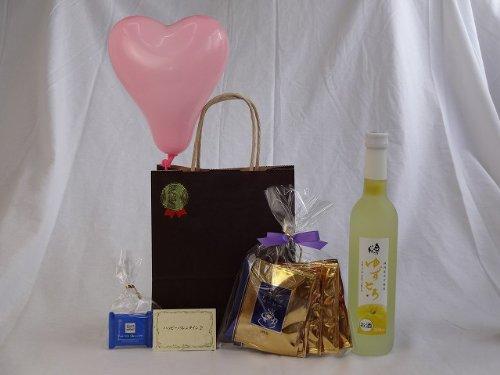 贈り物 ( とろり果汁・果肉とお米のうまみが見事にコラボした ゆずとろ500ml(福島県)+挽き立て珈琲(ドリップパック5パック)