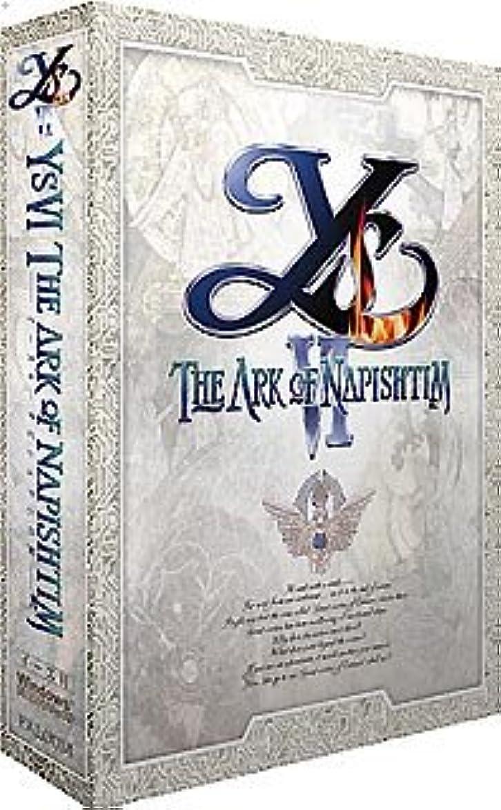 ギャラリーバーター教イース6 -ナピシュテムの匣- CD-ROM版 (特典付)