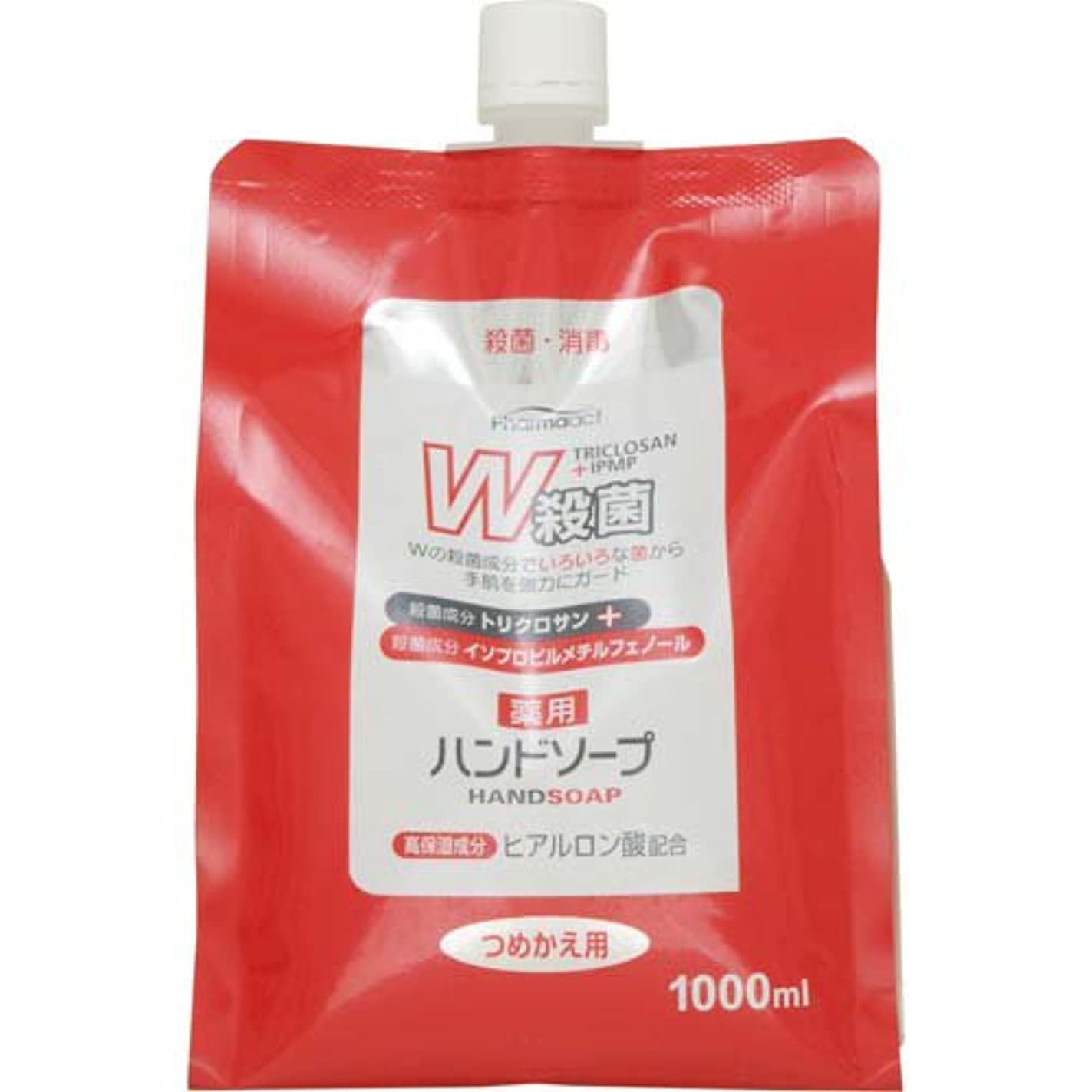 フィード騒々しい全部ファーマアクト W殺菌薬用ハンドソープ スパウト付き詰替 1000ml