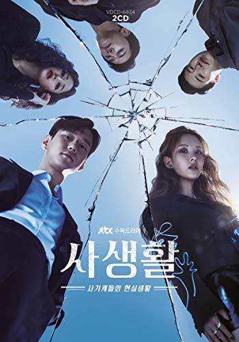 Private Lives (Korean TV Drama Soundtrack)