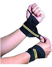 اربطة معصم قوية لرفع الاثقال، زوج 1 قابل للتعديل بقياس 18.5 انش، لوقاية اليدين عند رفع الاثقال وبناء العضلات