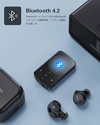 Donest『MP3プレイヤー(M9)』