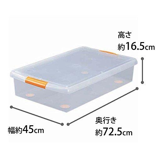 アイリスオーヤマ『薄型ボックス(UG-725)』