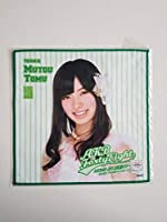 AKB48 武藤十夢 推しタオル <AKB48 2013真夏のドームツアー>