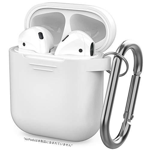 AirPods用AhaStyleシリコンケース [防塵栓] [オールラウンド保護] [携帯に便利] (改善版-白い)