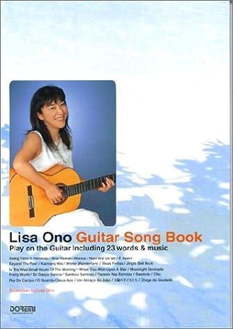 ギター弾き語り 小野リサ ギターソングブック