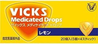 【大正製薬】ヴィックスドロップ(レモン) 20個入 ×5個セット [指定医薬部外品]