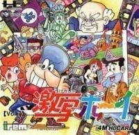 Photograph Boy [Japan Import] [video game] (japan