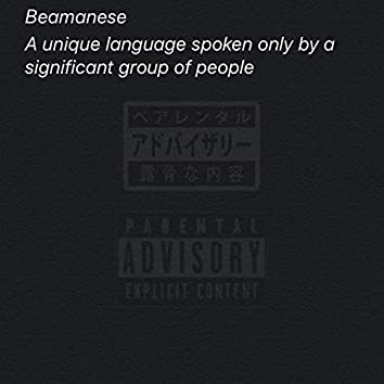 Beamanese