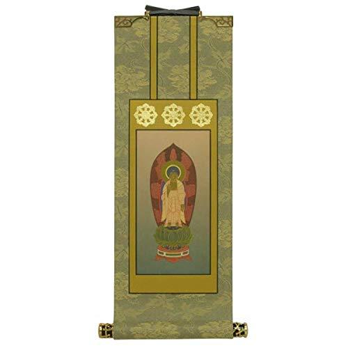 【お仏壇のはせがわ】 掛け軸 仏壇用品 浄土宗 阿弥陀如来 掛軸 浄土 雅 本尊 30代