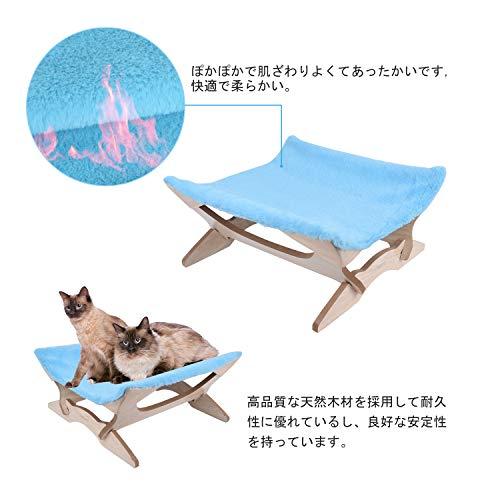 Blueekin『ハンモック木製秋冬用』