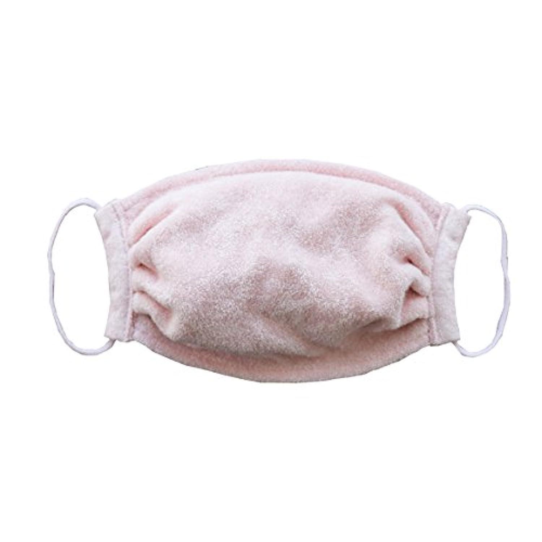 バンブー パイル 竹繊維 マスク おやすみ用 (ピンク)