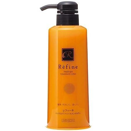 [旧商品]レフィーネ 白髪染め ヘッドスパ トリートメントカラー R スターターセット 300g 第1世代(ライトブラウン)