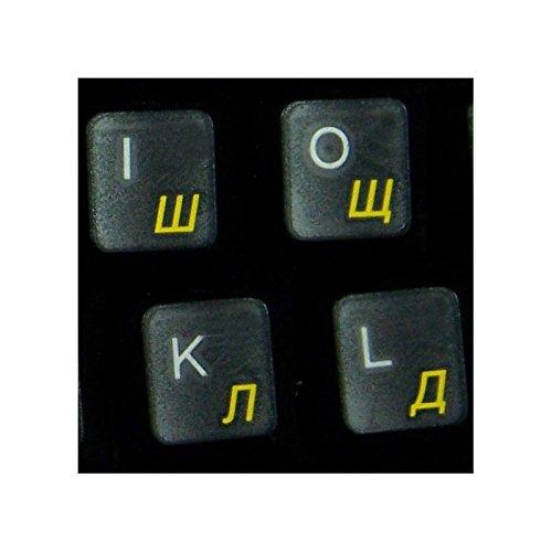 Qwerty Keys Russische transparente Tastaturaufkleber mit Gelben Buchstaben - Geeignet für Jede Tastatur