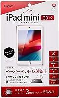 ナカバヤシ iPad mini 2019 用 液晶保護フィルム ペーパータッチ 反射防止 42585