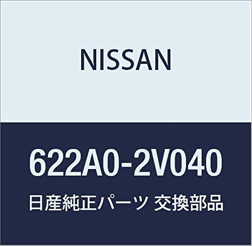 NISSAN (日産) 純正部品 カバー バンパー ブラケット キューブ キューブ キュービック 品番622A0-2V040