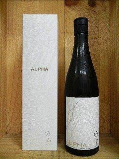 日本酒 風の森 ALPHA TYPE 2(アルファータイプ2)純米大吟醸酒720mlカートン箱入り【油長酒造】[クール便発送]