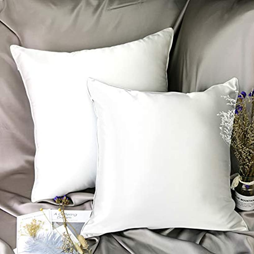 Orose 600 Thread Count Cotton Decorative Pillow Covers Decor Supersoft   Throw Cushion Covers for Sofa, White (60x60cm, 24