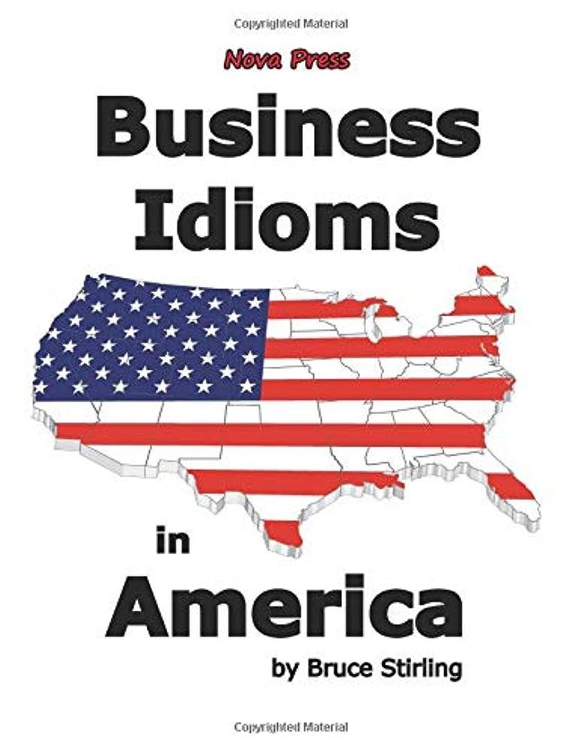 トマト配当アラブ人Business Idioms in America
