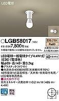 パナソニック(Panasonic) Everleds LED 洋風 小型シーリング (要電気工事) LGB58017(電球色)