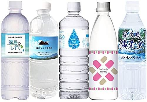[5種類]シリカ水の組合せ24本 [セット品] /霧島のしずく /MIZU NO IGAKU/Birth-Si/霧島シリカ天然水/屋久島縄文水