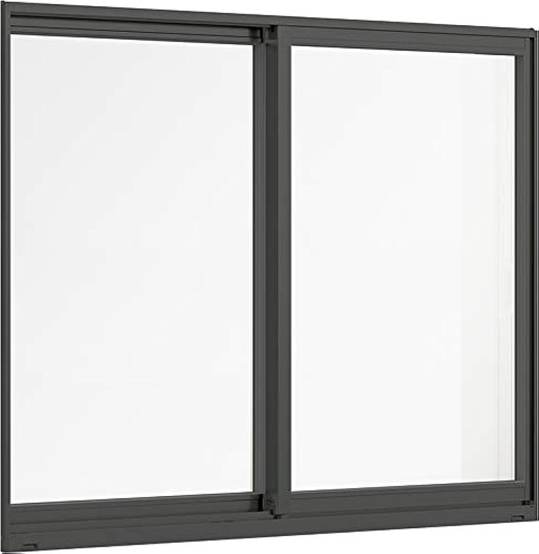 待つ独裁住所サーモスL 引き違い 2枚建て Low-E複層ガラス仕様 18022 W:1,845mm × H:2,230mm ガラス種類:透明3mm-A16-グリン3mm 製品色:ブラック(T/T) LIXIL リクシル TOSTEM トステム