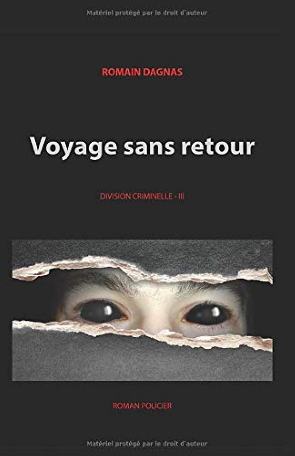 ペインギリック印象的な縞模様のVoyage sans retour (DIVISION CRIMINELLE)