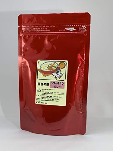 フライドポテト 味付け シーズニング 80g 屋台の味 フリフリポテト・シャカシャカポテト粉 (バターチキンカレー 味)