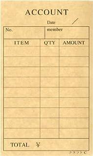 単式伝票品番クラフトC(お徳用10冊パック)