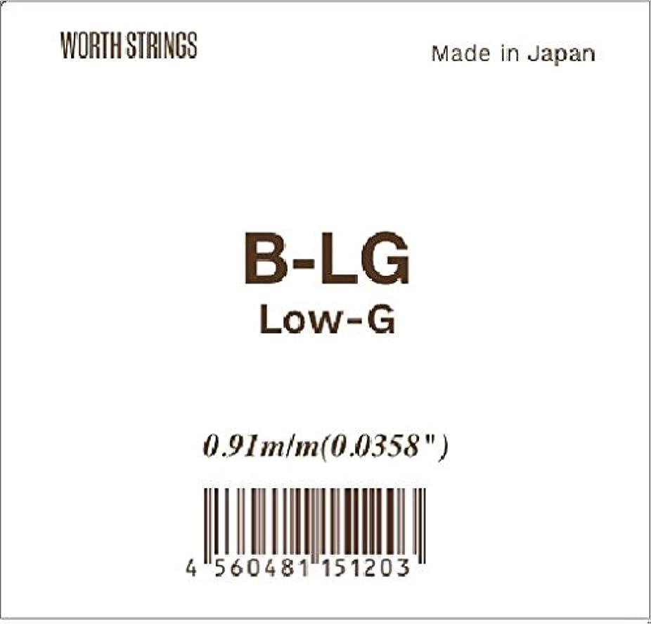 関係する平野著作権【Worth】 B-LG Low-G 単弦 ブラウン フロロカーボン弦 (ウクレレ用)