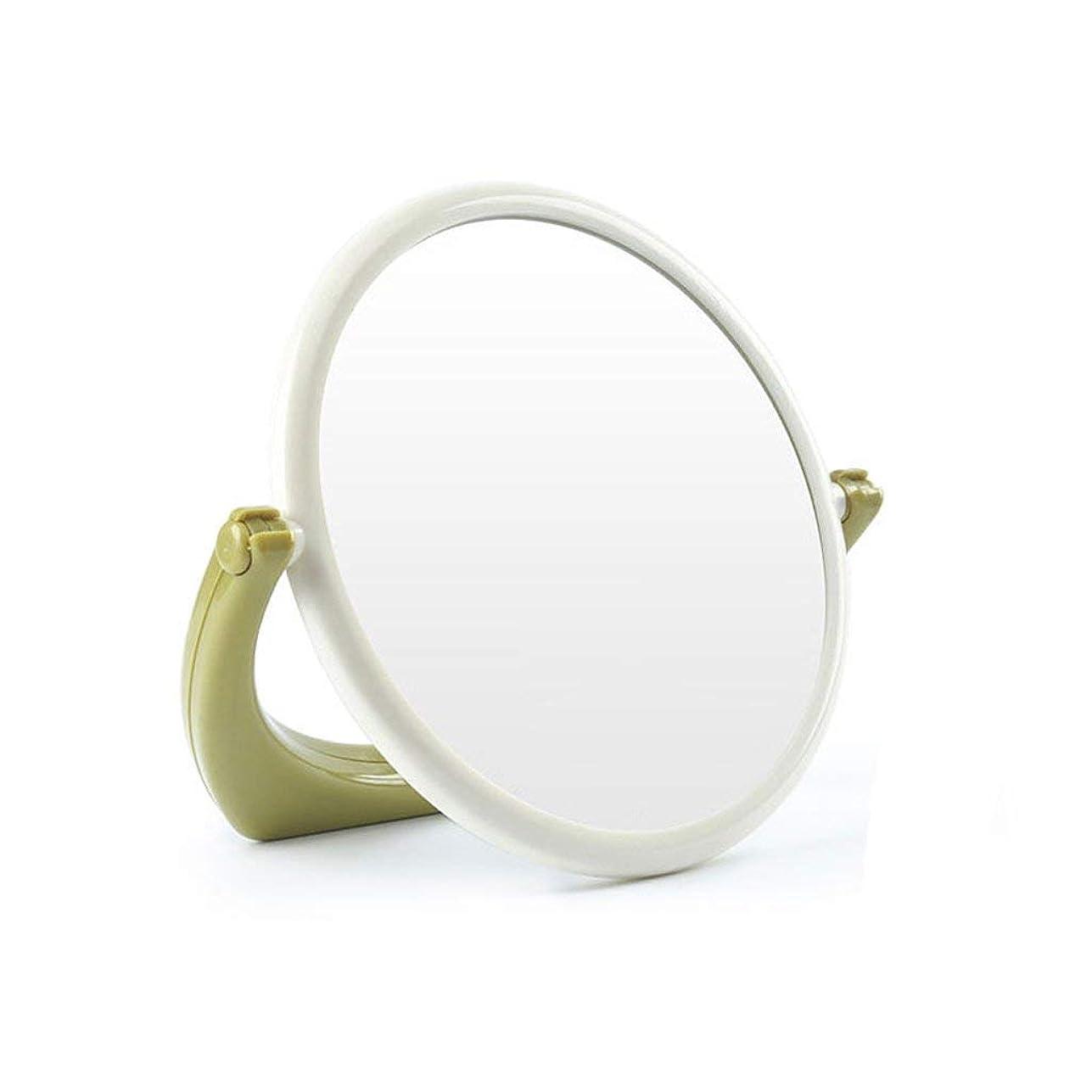 優しいサーバなんでも化粧鏡円形両面シンプルでスタイリッシュなリビングルームバスルームデスクトップバニティミラー学生寮ルームミラートラベルポータブル(色:緑)