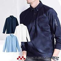[ビッグボーン] 作業服 SWW 長袖 ポロシャツ (メンズ ・ レディース 兼用) SW545 SS 56ネイビー